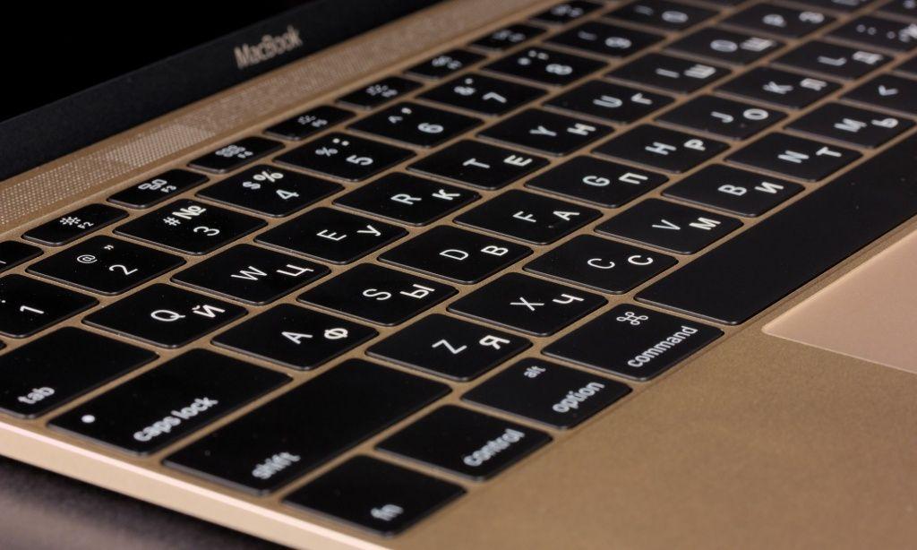 Гравировка клавиатуры макбук