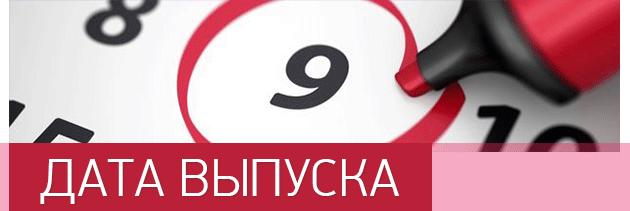 iphone 6 all rumors leaks 11 Полная история слухов про iPhone 6