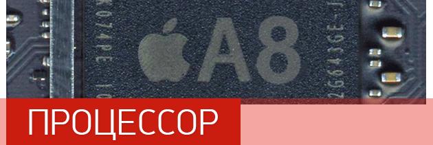 iphone 6 all rumors leaks 5 Полная история слухов про iPhone 6